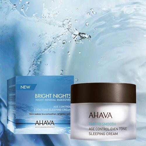 age_control_cream_50_ml_ahava