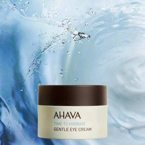ahava-gentle-eye-cream