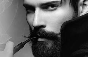 Bartpracht Bartpflege