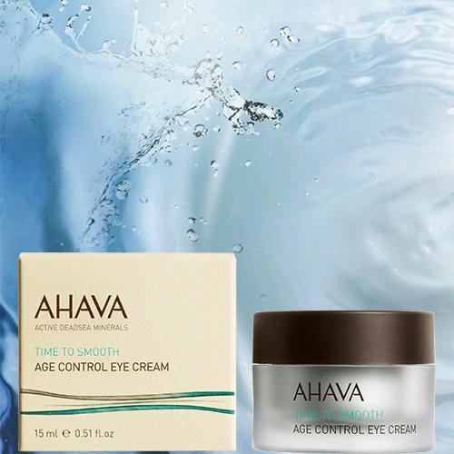 ahava-age-control-cream5694c06823fa5