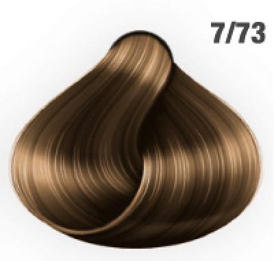 Silky Shine 7/73 Mittelblond Braun-Gold