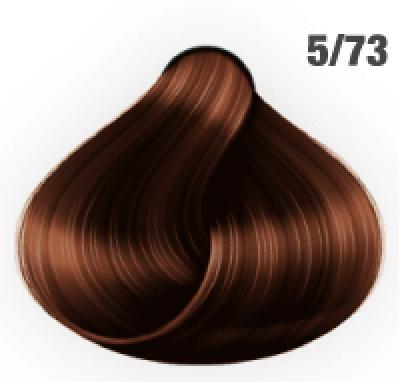 Silky Shine 5/73 Hellbraun Braun-Gold