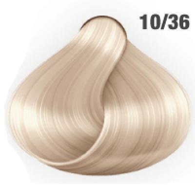 Silky Shine 10/36 Hell-Lichtblond Gold-Violett