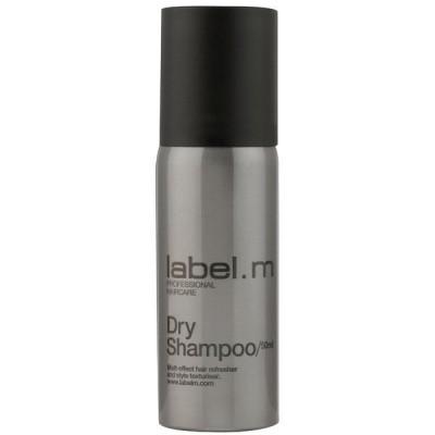 Brunette Dry Shampoo (50ml)