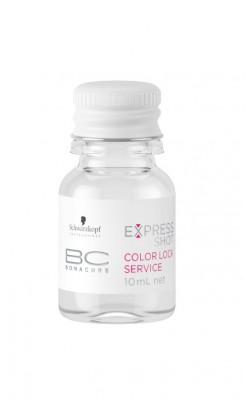 BC Express Shot Color Lock Service (8x10ml)