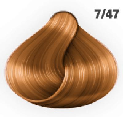 Silky Shine 7/47 Mittelblond Rot-Braun