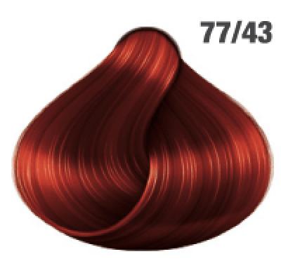Silky Shine 77/43 Mittelblond Intensiv Rot-Gold