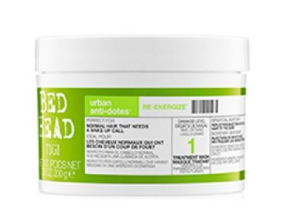 Bed Head Re-Energize Treatment Mask (200g)