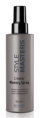 Style Masters Memory Spray (150ml)