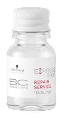 BC Power Express Shot (80 ml)