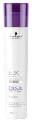 BC Smooth Perfect Shampoo (250ml)