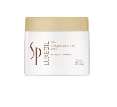 SP Luxe Oil Keratin Restore Mask (400ml)
